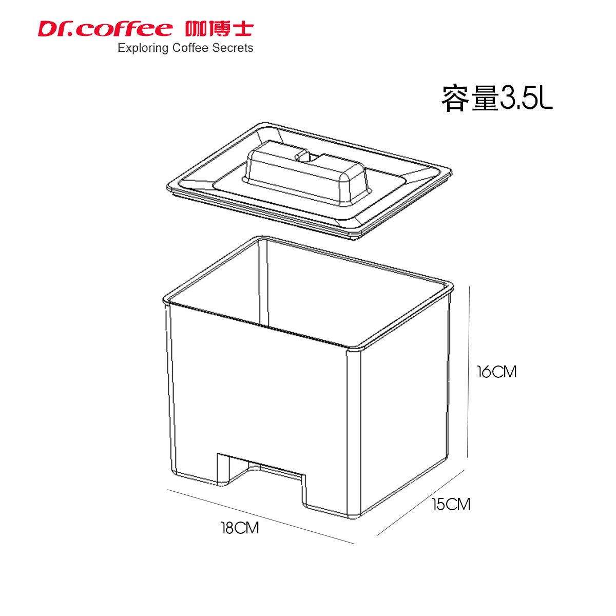 商用咖啡机冰箱专用奶缸奶罐 3.5L 食品级材质 带盖