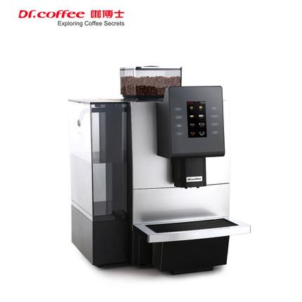咖博士F09商务办公自助餐厅专用全自动现磨咖啡机