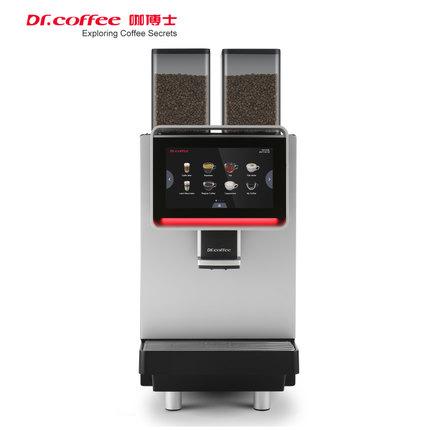 咖博士F2高级商用全自动现磨咖啡机星级酒店面包房大型办公区