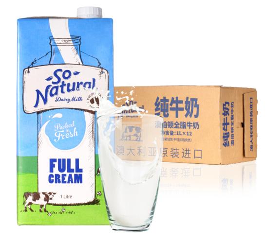 澳大利亚 澳伯顿 原装进口全脂牛奶