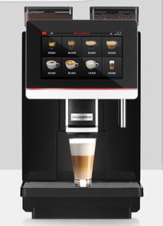 DrCoffee/咖博士 CoffeeBar全自动现磨咖啡机办公室/商用咖啡机