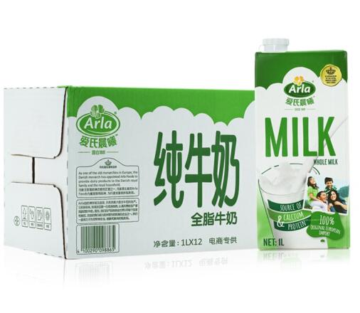 德国 进口牛奶 Arla爱氏晨曦